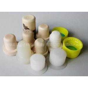 供应日常工业、消费用品用热塑性弹性体TPV/TPE