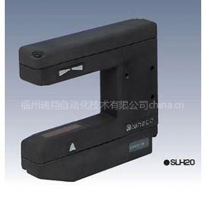 供应NIRECO尼利可激光型EPC传感器 SLH20
