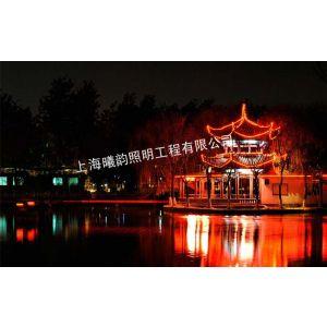 供应照明设计|亮化设计|夜景照明|景观照明-上海照明设计公司