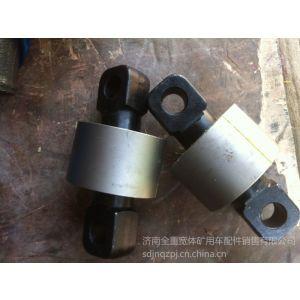 供应豪威大江桥配件15098878206豪威60矿大江桥配件推力杆总成胶芯拉臂杠配件