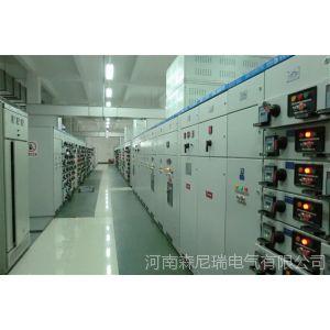 供应低压开关柜 许继电气MNS GCS GGD GCK 15238326119