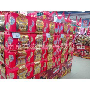 供应干果包装盒彩色 干货手提彩盒 专柜干果彩印礼品盒
