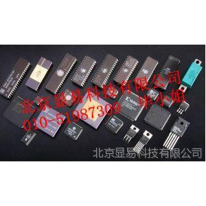 专业XILINX系列供应!XCV100-5PQ240C   显易小毕   010-51987309