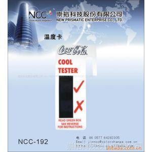供应【新奇特包装制品配附件】可以测量饮料温度的饮料温度计
