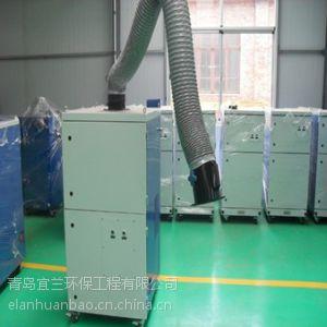 供应吸气臂、反吹型焊接烟尘/烟雾净化器
