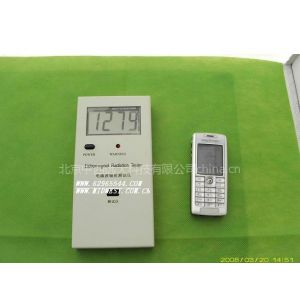 供应手机辐射仪/电磁辐射仪