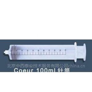 供应CT高压注射针筒 100ml