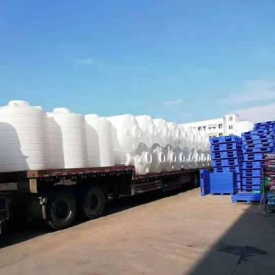 聚乙烯化工贮罐 15吨聚乙烯化工贮罐厂家