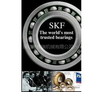 供应SKF进口轴承NNU4944B/SPW33