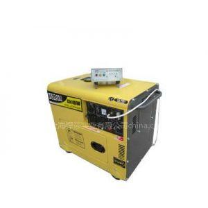 供应静音5kw柴油发电机组 悍莎柴油发电机