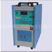 供应专业银触点焊接 震霖高频感应钎焊机