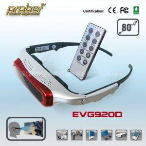 供应80寸大屏幕游戏,电视,电影一体机/视频眼镜