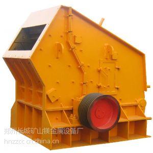 供应供应反击式破碎机防止生锈的方法