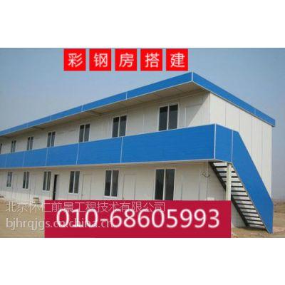 苹果园专业安装彩钢房,活动房搭建,屋顶彩钢盖板