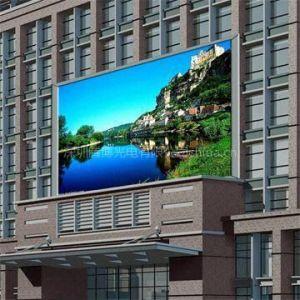 """供应""""深圳LED显示屏厂家""""光电子、激光与显示器件"""