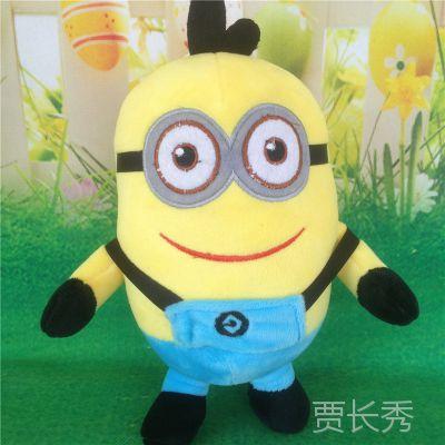 厂家批发神偷奶爸正版黄人毛绒玩具 公仔玩偶精品挂件 抓机娃娃