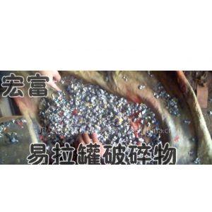 供应选择宏富金属破碎机利益有保证HF压块破碎机