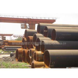16Mn精密无缝钢管(低合金精密钢管)