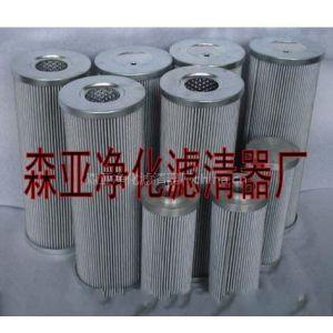 PALL超高压液压油过滤芯HC9601FDS16H/M906550液压油过滤器芯