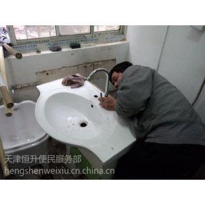 供应天津河东区水龙头维修及更换24156486