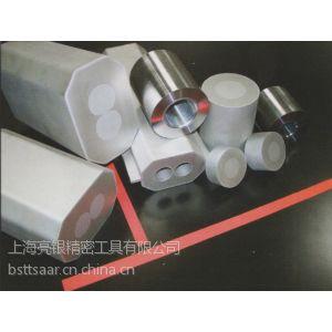 供应德国萨阿(SAAR)超耐磨耐腐蚀热等静压粉末合金衬套(双合金机筒)