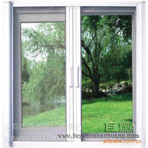 供应义乌纱窗安装.隐形纱窗安装.巨原纱窗安装.电话:0579-85925858