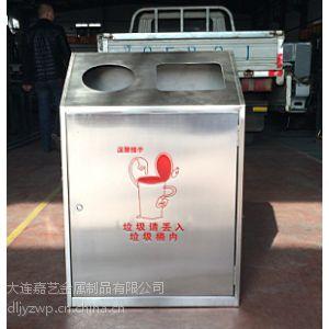 供应校园白钢垃圾箱