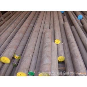 供应ASTMA228 ASTMA227 轴承钢圆钢棒 钢板料厂家直销价格