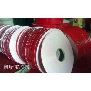 供应【LED灯带双面胶】强力3M双面胶 粘接各种部件 鑫瑞宝双面胶 中国供应商