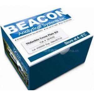 供应犬细小病毒金标检测试剂盒