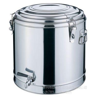 供应不锈钢保温桶不锈钢桶304