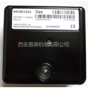 供应燃油燃气燃烧器RMG88.62A2