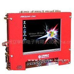 ARMSYS6410开发板+5.6寸液晶触摸屏