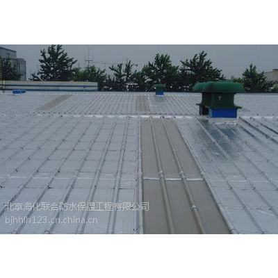 供应金属铝箔自粘防水卷材-----北京老德