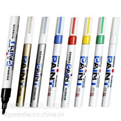 供应日本进口ZEBRA斑马油漆笔,中性记号笔
