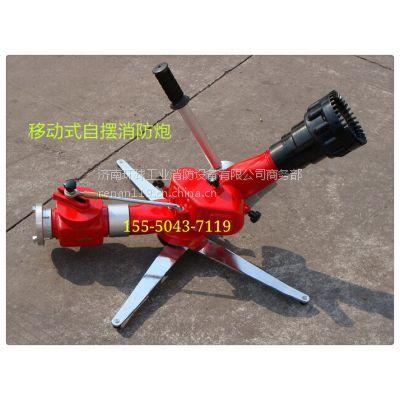 供应固定式水力自摆消防水炮