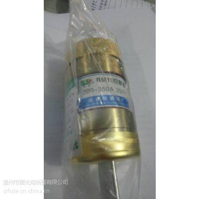 上海曙熔RM10-250-350A生产厂家批发0577-62738620