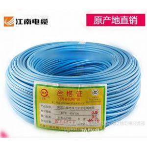 供应上海江南电缆厂家直销、五彩电缆线