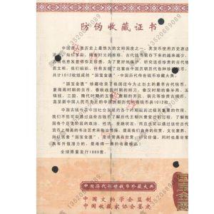 供应标签印刷不干胶标签