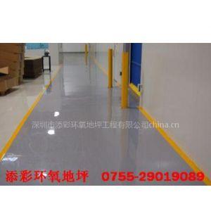 供应深圳环氧防尘地板、工业地坪、环氧地板、工业地坪、环氧工业地板、环氧工业地坪