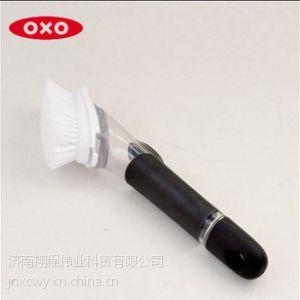 供应OXO清洁刷长柄及收纳盒套组/除油清洁尼龙毛刷/专柜正品新品特卖