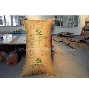 供应低成本物流辅助器材充气袋