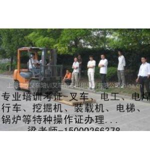 供应上海嘉定叉车培训,常年招收学员,随到随学,包教包会