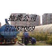 通州区张家湾抽粪掏粪57252069抽化粪池公司