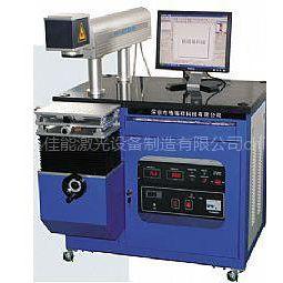 光纤激光打标机 上海激光打标机维修加工