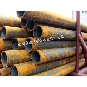供应天津大无缝特约经销商、15CrMo合金管、厚壁高压锅炉管、无缝钢管厂