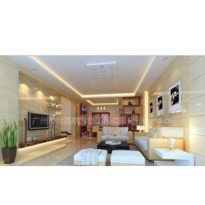 供应广州花都装饰公司 花都装修--别墅装修--为您缔造完美生活空间