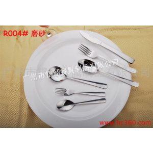 供应丽博中西餐厅不锈钢西餐刀叉勺 72/78/84餐具套装 品牌刀叉餐具