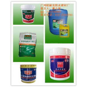 供应广州欧耐克防水公司供应纯丙烯酸单组份
