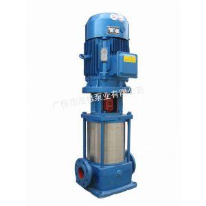 供应GDLF不锈钢叶轮立式多级管道增压泵_生活稳压泵_高楼离心泵